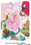 アリスと蔵六 Blu-ray Box 1 (特装限定版)[BCXA-1243]【発売日】2017/7/28【Blu-rayDisc】
