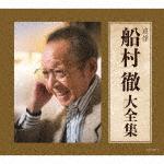 (V.A.)/追悼 船村徹大全集[COCP-39957]【発売日】2017/6/7【CD】