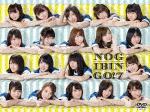 NOGIBINGO!7 DVD-BOX (初回生産限定版/本編263分)[VPBF-14608]【発売日】2017/8/4【DVD】