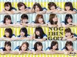 NOGIBINGO!7 Blu-ray BOX (本編263分)[VPXF-71529]【発売日】2017/8/4【Blu-rayDisc】