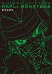 デジモンユニバース アプリモンスターズ DVD-BOX2 (本編288分+特典1分)[BIBA-9592]【発売日】2017/7/4【DVD】