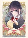 恋と嘘 DVD BOX 上巻 (本編138分)[ASBP-6072]【発売日】2017/10/4【DVD】