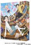 アリスと蔵六 Blu-ray Box 2 (特装限定版)[BCXA-1244]【発売日】2017/10/27【Blu-rayDisc】