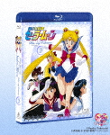 美少女戦士セーラームーン Blu-ray Collection Vol.2 (本編556分)[BSTD-9669]【発売日】2017/8/9【Blu-rayDisc】