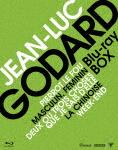 ジャン=リュック・ゴダール Blu-ray BOX Vol.3/ヌーヴェル・ヴァーグの成熟 (本編495分)[DAXA-5227]【発売日】2017/10/27【Blu-rayDisc】