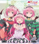 To LOVEる-とらぶる-ダークネス2nd Blu-ray BOX (通常版/本編322分)[GNXA-7358]【発売日】2017/9/28【Blu-rayDisc】
