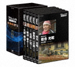 プロフェッショナル 仕事の流儀 DVD BOX  (本編264分)[NSDX-22666]【発売日】2017/10/27【DVD】