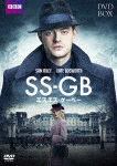 SS-GB DVD-BOX (本編339分)[DABA-5262]【発売日】2017/12/8【DVD】