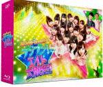 AKB48・Team8のブンブン!エイト大放送 Blu-ray BOX (本編221分)[VPXF-71566]【発売日】2017/12/1【Blu-rayDisc】