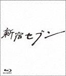 新宿セブン Blu-ray BOX (397分)[TBR-28079D]【発売日】2018/3/28【Blu-rayDisc】