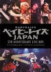 ベイビーレイズJAPAN/ベイビーレイズJAPAN 5th Anniversary LIVE BOX『シンデレラたちのニッポンChu!Chu!Chu!』 (本編360分)[PCXP-60074]【発売日】2018/1/24【Blu-rayDisc】