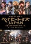 ベイビーレイズJAPAN/ベイビーレイズJAPAN 5TH ANNIVERSARY LIVE BOX 野外ワンマン3連戦 晴れも!雨も!大好き!! (本編295分)[PCXP-60075]【発売日】2018/1/24【Blu-rayDisc】