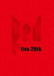 "DA PUMP/LIVE DA PUMP 2016-2017 ""RED ~live 20th~"" (初回生産限定版/435分)[AVBD-16844]【発売日】2017/12/20【DVD】"