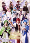 舞台『夢王国と眠れる100人の王子様~Prince Theater~』[EYBA-11602]【発売日】2018/1/26【DVD】
