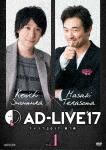 「AD-LIVE 2017」第1巻(鈴村健一×てらそままさき) (182分)[ANSB-10101]【発売日】2018/2/28【DVD】