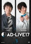 「AD-LIVE 2017」第3巻(関智一×羽多野渉) (192分)[ANSB-10105]【発売日】2018/3/28【DVD】