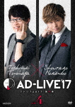 「AD-LIVE 2017」第4巻(豊永利行×森久保祥太郎) (201分)[ANSB-10107]【発売日】2018/3/28【DVD】