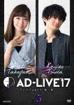 「AD-LIVE 2017」第5巻(高垣彩陽×津田健次郎) (197分)[ANSB-10109]【発売日】2018/4/25【DVD】