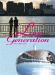 ラブ ジェネレーション DVD-BOX (初DVD化)[PCBC-61767]【発売日】2018/3/16【DVD】
