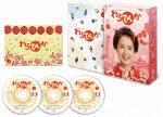 連続テレビ小説 わろてんか 完全版 DVD BOX1[YRBJ-17009]【発売日】2018/2/21【DVD】