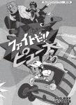 ファイトだ!! ピュー太 HDリマスター DVD-BOX (本編650分)[BFTD-156]【発売日】2016/3/25【DVD】