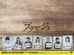 プラージュ ~訳ありばかりのシェアハウス~ DVD BOX (本編257分)[ASBP-6088]【発売日】2017/12/13【DVD】