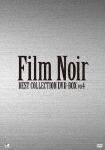 フィルム・ノワール ベスト・コレクション DVD-BOX Vol.4 (746分)[BWDM-1032]【発売日】2014/4/4【DVD】