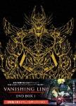 牙狼<GARO>-VANISHING LINE- DVD BOX 1 (本編288分+特典67分)[PCBE-63718]【発売日】2018/3/14【DVD】