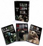 生命進化の謎 LIFE ON EARTH, A NEW PREHISTORY DVD-BOX (132分)[NSDX-22909]【発売日】2018/2/23【DVD】