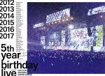 【ポイント10倍】乃木坂46/乃木坂46 5th YEAR BIRTHDAY LIVE 2017.2.20-22 SAITAMA SUPER ARENA (完全生産限定版/725分)[SRXL-154]【発売日】2018/3/28【Blu-rayDisc】