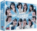 NOGIBINGO!8 Blu-ray BOX (本編242分)[VPXF-71584]【発売日】2018/3/16【Blu-rayDisc】