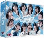 【驚きの値段で】 【ポイント10倍】NOGIBINGO!8 DVD-BOX (初回生産限定版/本編242分)[VPBF-14682]【発売日】2018/3/16【DVD】, 森の工房 マミーピザ efda4cb2