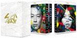 SPEC 全本編Blu-ray BOX (本編1037分+特典253分)[TCBD-717]【発売日】2018/3/28【Blu-rayDisc】
