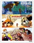 「キリクと魔女」「キリクと魔女2」「王と鳥」フランス・アニメーションBlu-ray BOX (本編230分)[DAXA-5360]【発売日】2018/5/25【Blu-rayDisc】