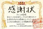 AKB48/AKB48グループ感謝祭~ランクインコンサート・ランク外コンサート[AKB-D2371]【発売日】2018/3/28【DVD】