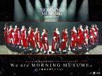 モーニング娘。'17/モーニング娘。誕生20周年記念コンサートツアー2017秋~We are MORNING MUSUME。~工藤遥卒業スペシャル (402分)[EPXE-5129]【発売日】2018/4/11【Blu-rayDisc】