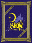 D-LITE(from BIGBANG)/DなSHOW Vol.1 (初回生産限定版/487分)[AVXY-58666]【発売日】2018/5/16【Blu-rayDisc】