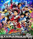 宇宙戦隊キュウレンジャー Blu-ray COLLECTION 4 (本編278分)[BSTD-9696]【発売日】2018/6/13【Blu-rayDisc】