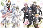 美男高校地球防衛部LOVE!FINAL! (本編138分+特典147分)[PCXP-50583]【発売日】2018/7/4【Blu-rayDisc】