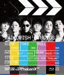 """RADIO FISH/RADIO FISH 2017-2018 TOUR """"Phalanx"""" (初回生産限定版)[YRXN-80007]【発売日】2018/6/6【Blu-rayDisc】"""