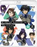 """【ポイント10倍】ガンダム00 Festival 10 """"Re:vision""""[BCXE-1387]【発売日】2018/8/28【Blu-rayDisc】"""