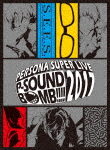 (V.A.)/PERSONA SUPER LIVE P-SOUND BOMB !!!! 2017 ~港の犯行を目撃せよ!~【BOXセット】 (完全生産限定版)[LNZM-1224]【発売日】2018/8/29【Blu-rayDisc】