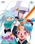 天地無用!魎皇鬼 OVA (第1期)Blu-ray SET (本編220分)[GNXA-1387]【発売日】2018/9/5【Blu-rayDisc】