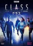 CLASS/クラス DVD-BOX (本編355分)[DABA-5451]【発売日】2018/11/2【DVD】
