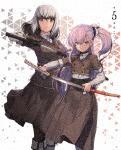 刀使ノ巫女 第5巻 (本編96分)[ZMXZ-11965]【発売日】2018/8/24【Blu-rayDisc】