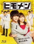 ヒモメン Blu-ray BOX (本編279分+特典45分)[TCBD-775]【発売日】2019/1/11【Blu-rayDisc】