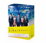おっさんずラブ Blu-ray BOX (本編280分+特典127分)[TCBD-761]【発売日】2018/10/5【Blu-rayDisc】