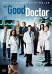 グッド・ドクター 名医の条件 シーズン1 DVD コンプリートBOX (初回生産限定版/本編768分+特典30分)[BPDH-1206]【発売日】2018/12/5【DVD】
