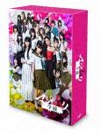 マジムリ学園 Blu-ray BOX (本編230分)[VPXX-71657]【発売日】2018/12/21【Blu-rayDisc】