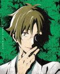 殺戮の天使 Vol.2 (本編96分)[KAXA-7646]【発売日】2018/11/28【Blu-rayDisc】